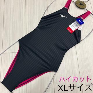 ミズノ(MIZUNO)のミズノ 女性用 ストリームエース(ハイカット) XLサイズ 特注品 未使用新品(水着)