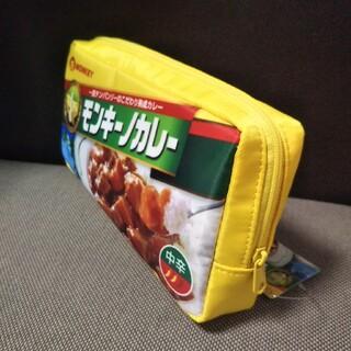 カレー  パッケージ型 ペンケース(キャラクターグッズ)