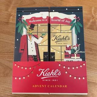 キールズ(Kiehl's)のキールズ アドベントカレンダー 2020 クリスマス限定品(コフレ/メイクアップセット)