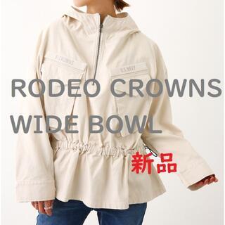 ロデオクラウンズワイドボウル(RODEO CROWNS WIDE BOWL)の新品 完売色 ロデオクラウンズ アノラック ジャケット F アウトドア(ミリタリージャケット)