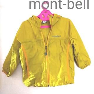モンベル(mont bell)のmont-bell モンベル ウインドブレーカー 90 ジャンパー(ジャケット/上着)