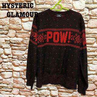HYSTERIC GLAMOUR - HYSTERIC GLAMOUR ニット セーター