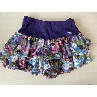 アナスイミニ(ANNA SUI mini)のANA SUI mini スカパン 120cm(スカート)