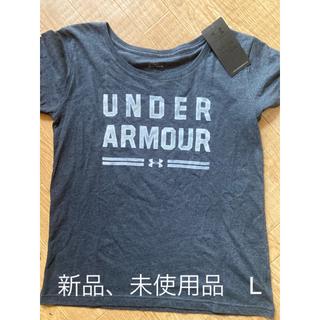 アンダーアーマー(UNDER ARMOUR)のアンダーアーマーTシャツ レディースL  チャコールグレー(Tシャツ(半袖/袖なし))
