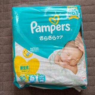 P&G - パンパース さらさらケア 新生児用