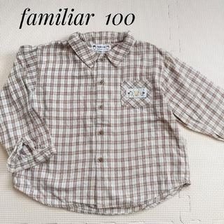 ファミリア(familiar)のファミリア 長袖 シャツ  100 (Tシャツ/カットソー)