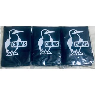 チャムス(CHUMS)のモノマックス特別付録チャムスブービーバードドライバッグリアルブラック3セット(ショルダーバッグ)