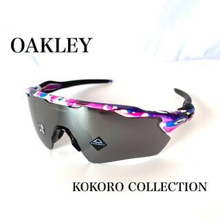 Oakley - 【新品】オークリー OAKLEY サングラス メガネ ココロコレクション