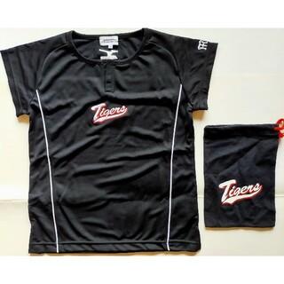 ミズノ(MIZUNO)の阪神タイガースオフィシャルファンクラブ半袖Tシャツ 巾着袋付属送料無料(応援グッズ)