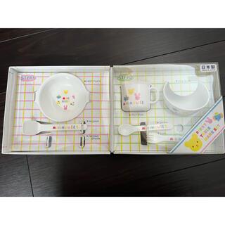 ミキハウス(mikihouse)のミキハウス テーブルウェアセット 食器 赤ちゃん 箱付き(離乳食器セット)