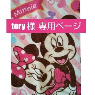 asics - ☆tory 様専用☆アシックス アイダホ キッズ スニーカー 14cm