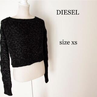 ディーゼル(DIESEL)のDIESEL クルーネック 長袖 モヘア混 ローゲージ ニット セーター XS(ニット/セーター)