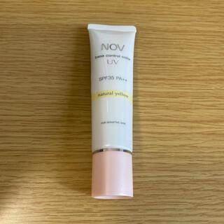 ノブ(NOV)のノブ ベースコントロールカラー UV ナチュラル イエロー(コントロールカラー)