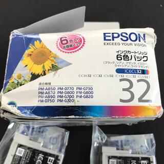 EPSON - EPSON IC6CL32 6色 使用期限切れ品