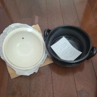 タチキチ(たち吉)のたち吉 草笛 蒸鍋(鍋/フライパン)
