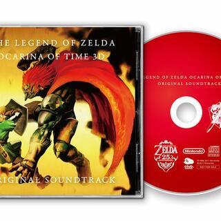 ニンテンドウ(任天堂)のCD★クラブニンテンドー ゼルダの伝説 時のオカリナ 3D サウンドトラック (ゲーム音楽)