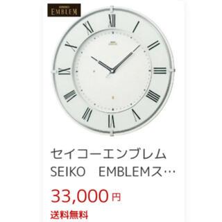SEIKO - SEIKO セイコー 掛け時計 壁掛け 電波クロック