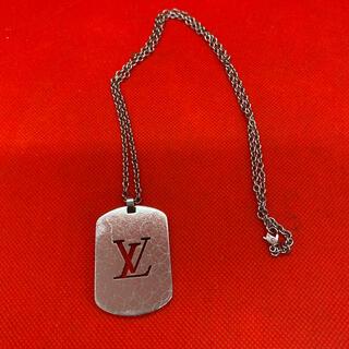 LOUIS VUITTON - ルイ・ヴィトン シャンゼリゼ メンズネックレス 正規店購入