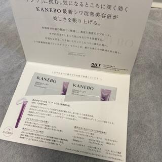 カネボウ(Kanebo)のカネボウ リンクルリフトセラム(サンプル/トライアルキット)
