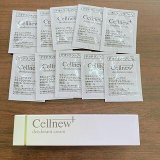 ノブ(NOV)のセルニュープラス デオドラントクリームと試供品のセット(制汗/デオドラント剤)