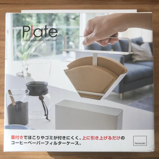 お値下げ コーヒー フィルターケース(キッチン小物)