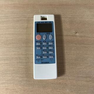 ミツビシデンキ(三菱電機)のエアコン用リモコン MITSUBISHI     NA057(エアコン)