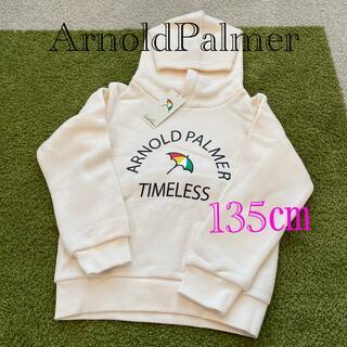 アーノルドパーマー(Arnold Palmer)の【値下げしました】アーノルドパーマー パーカー 新品 135㎝(Tシャツ/カットソー)
