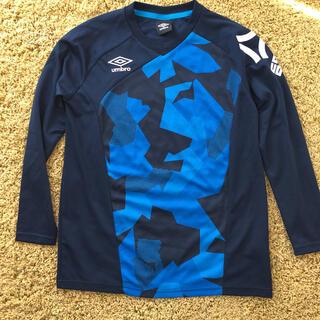 アンブロ(UMBRO)のumbro スポーツウェア kids160センチ 美品(Tシャツ/カットソー)