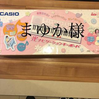カシオ(CASIO)の電子ピアノ(光ナビゲーションボード)(電子ピアノ)