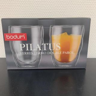 ボダム(bodum)のボダム ピラトゥス ダブルウォール グラス 250ml 2個セット (グラス/カップ)