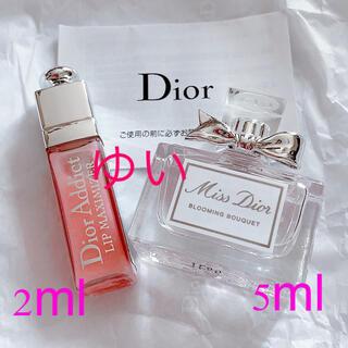 ディオール(Dior)のミスディオールブルーミングブーケ香水5mlミニマキシマイザーミニチュアノベルティ(香水(女性用))