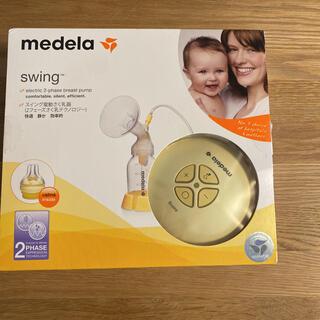 メデラスイング 電動 搾乳機(哺乳ビン用乳首)