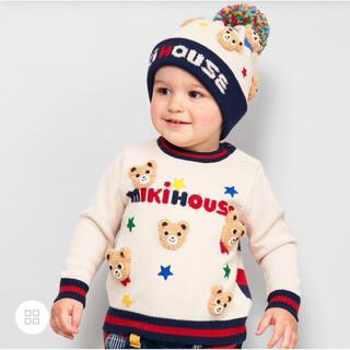 ミキハウス(mikihouse)の【今季新作!】ミキハウス もこもこプッチセーター 110cm(ニット)