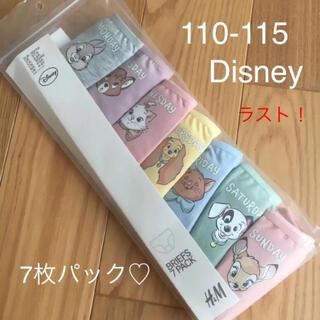 エイチアンドエム(H&M)の新品▪️H&M Disney 女の子下着 7枚パック♡110 115 week(下着)