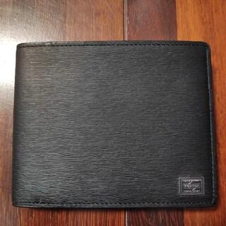 ポーター 二つ折り財布 ブラック