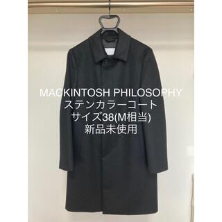 マッキントッシュフィロソフィー(MACKINTOSH PHILOSOPHY)のMACKINTOSH PHILOSOPHY ステンカラーコート(ステンカラーコート)