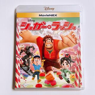 Disney - シュガーラッシュ ブルーレイのみ 純正ケース付き! 未再生品 ディズニー 映画