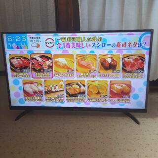アイリスオーヤマ(アイリスオーヤマ)の2019年製 アイリスオーヤマ40型ハイビジョン液晶テレビ LT-40A420(テレビ)