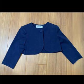 ミキハウス(mikihouse)のミキハウス ボレロ お受験 女の子 紺 100cm(ドレス/フォーマル)
