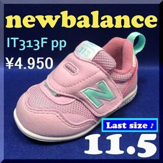 ニューバランス(New Balance)の最後の1足♪ 11.5cm ニューバランス 出産祝いにも最適!、可愛い人気カラー(スニーカー)