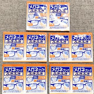 小林製薬 - メガネクリーナーふきふき くもり止め 10枚セット