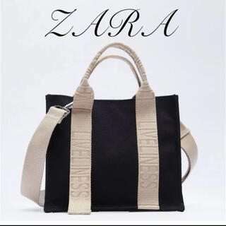 ザラ(ZARA)のZARA ミニキャンバストートバッグ  ミニトートバッグ ブラック(ショルダーバッグ)