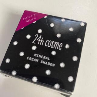 ニジュウヨンエイチコスメ(24h cosme)の24 ミネラルクリームシャドー 01 マットブラウン(アイシャドウ)
