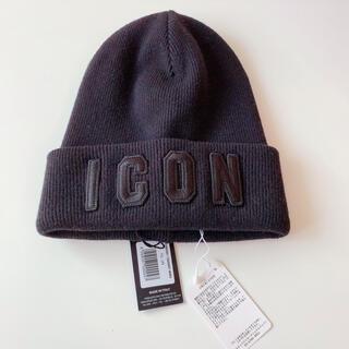 ディースクエアード(DSQUARED2)の新品 Dsquared2 ICON ロゴビーニー(ニット帽/ビーニー)