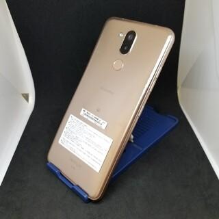 LG Electronics - 395 do SIMロック解除済 L-01L LG Style ジャンク