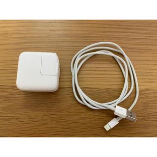 アップル(Apple)のアップル 充電器 純正 10v(バッテリー/充電器)
