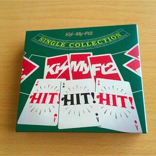 Kis-My-Ft2 - HIT!HIT!HIT! 初回 ヒットヒットヒット シングルコレクション