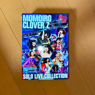 モモイロクローバーゼット(ももいろクローバーZ)のももクロ ソロコン DVD BOX(アイドルグッズ)