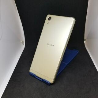 ソニー(SONY)の397 sb SIMロック解除済 502SO Xperia X P ジャンク(スマートフォン本体)