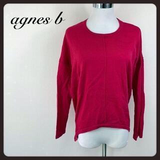 アニエスベー(agnes b.)のagnes b アニエスベー ニット ピンク チュニック(ニット/セーター)